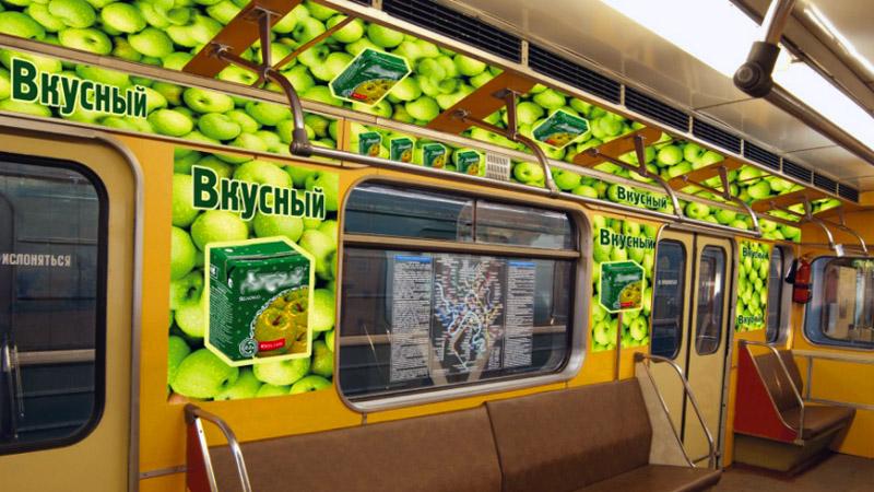 Брендирование вагона метро