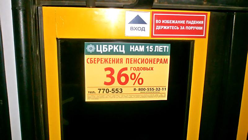 Финансовая компания ЦБРКЦ
