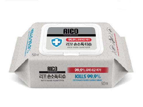 RICO Hand Sanitizing Wipes  韓國99.9%消毒濕紙巾 50片