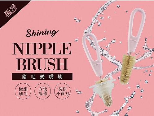 SIMBA Bristles Nipple Brush 2pc  豬毛奶嘴刷,2入