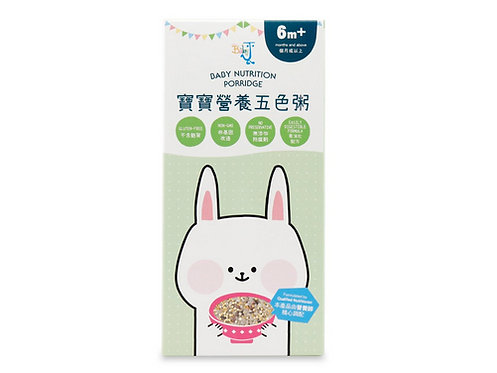 BABY J Baby Nutrition Porridge  寶寶營養五色粥 1kg