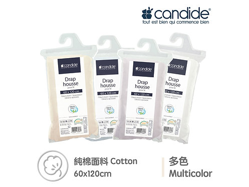 CANDIDE Cotton Fitted Sheet  純棉床笠 60x120cm
