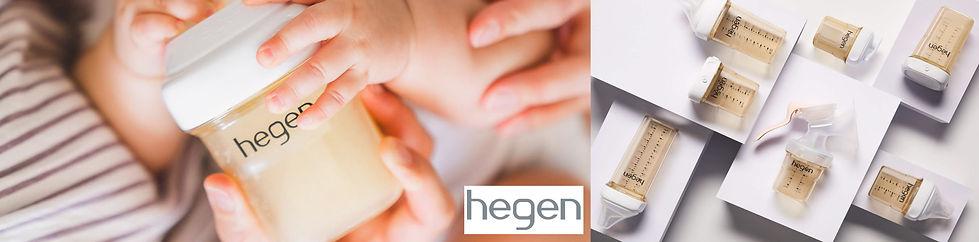 HegenPageHeader.jpg