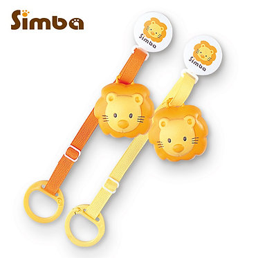 SIMBA Pacifier Clip  衛生奶嘴鍊