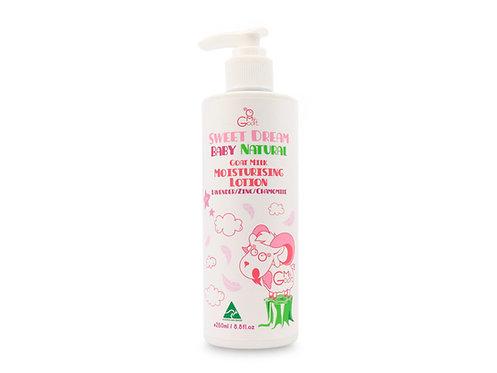 O MY GOAT Goat Milk Lotion  澳洲天然山羊奶嬰幼兒修復乳液 250mL
