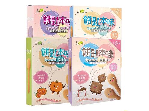 LEVIC Spoonful Cookies  兒童湯匙餅乾 8g x 6