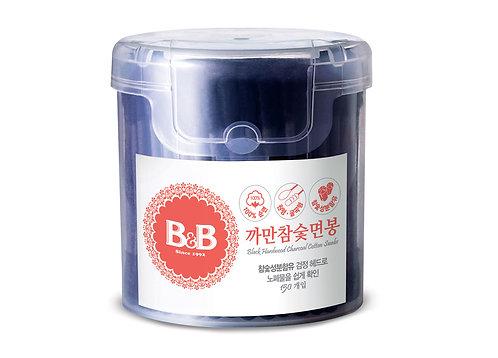 B&B Charcoal Cotton Swabs  嬰幼兒黑木炭棉花棒