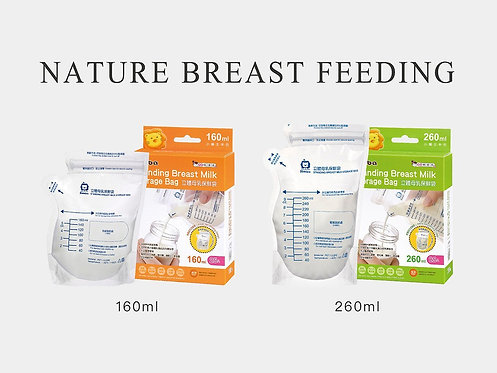 SIMBA Breastmilk Storage Bags 25pc  立體母乳保鮮袋25入