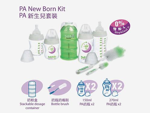 TERRAILLON PA New Born Kit  無雙酚A奶瓶套裝連刷/奶粉格