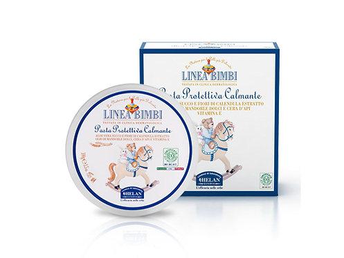 HELAN Linea Bimbi Soothing Protective Cream 舒膚防護霜100g
