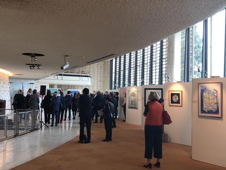 유엔제네바사무소(UNOG) 2020 유엔 창설 75주년 기념 전시회 참여