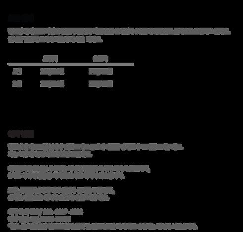 예약방법2019-13.png