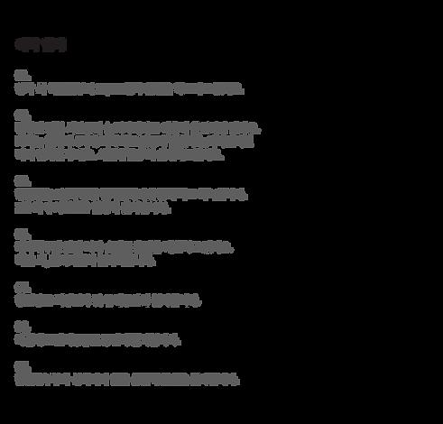 210208_이용안내-11.png