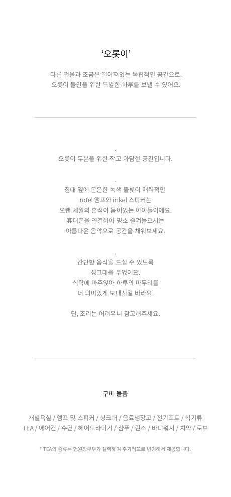 공간소개_1-08.png