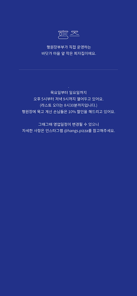 행즈안내-02.png