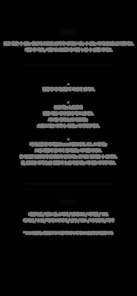 공간소개_1_온전히_01.png