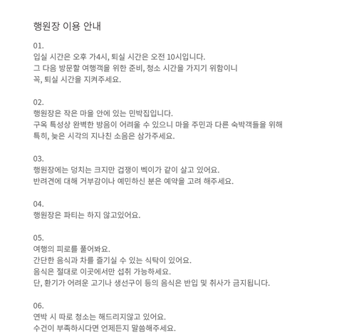 210208_이용안내-03.png