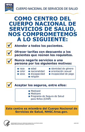 nhsc-site-policy-poster-spanish.png