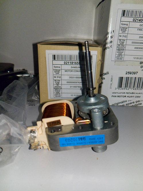 DG31-00009B Мотор для  для духового шкафа Samsung