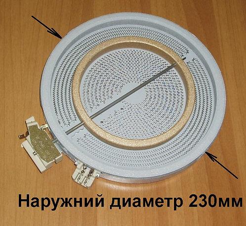 Конфорка для стеклокерамических поверхностей плиты 230mm