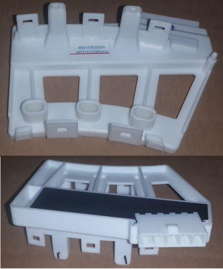 Датчик холла для стиральных машин с прямым приводом LG 6501KW2002