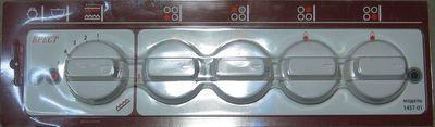 Набор ручек для газовой плиты GEFEST мод. 1457-01 белые