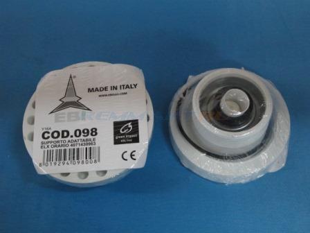 Суппорт для стиральной машины Electrolux, Zanussi, AEG, ZN5819