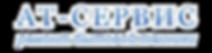 ремонт бытовой техники в тюмени, ремонт бытовой техники, ремонт бытовой техники тюмень, ремонт холодильника тюмень, ремонт стиральной машины тюмень, ремонт холодильника в тюмени, ремонт стиральной машины в тюмени, ремонт электроплиты тюмень, ремонт электроплиты в тюмени, ремонт варочной поверхности тюмень, ремонт варочной поверхности в тюмени