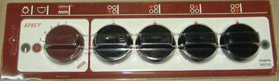Набор ручек для газовой плиты GEFEST мод.1457-01 чёрные
