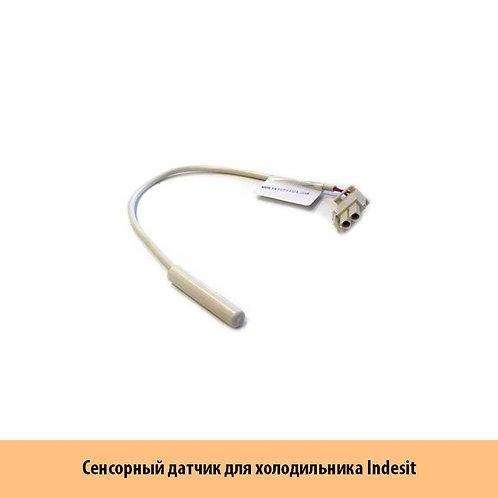Датчик температуры холодильника Indesit Ariston C00270924