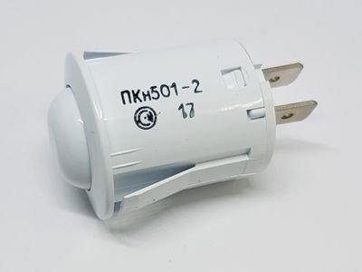 Кнопка подсветки GEFEST, KING, FLAMA, Лысьва ПКН-501-2 (белая) аналог ПКН-12