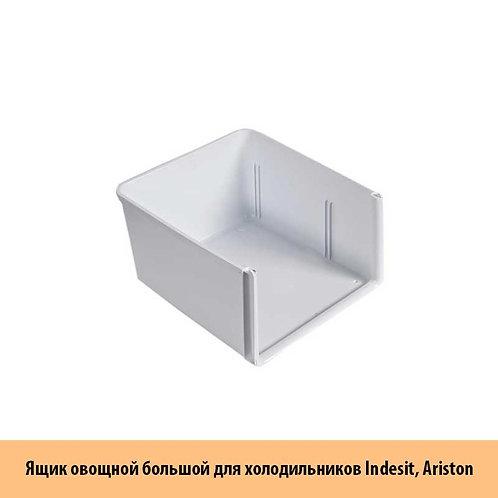 516551  Ящик овощной индезит аристон