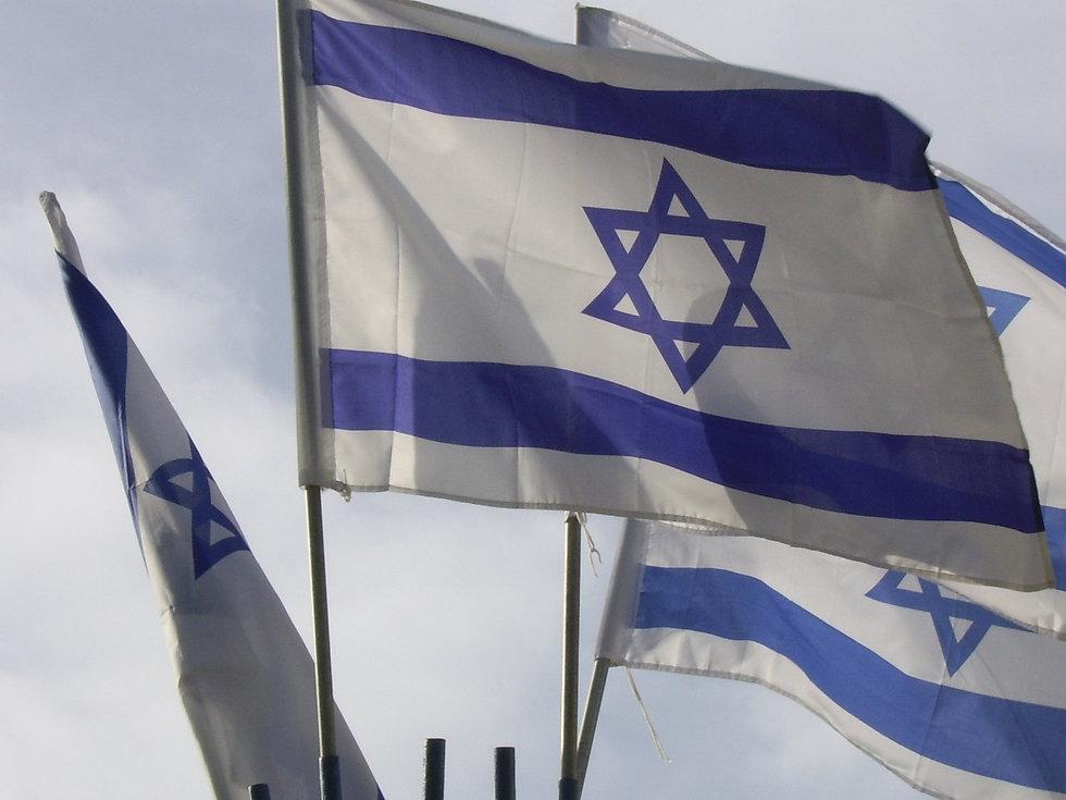 flag-21096_1920.jpg