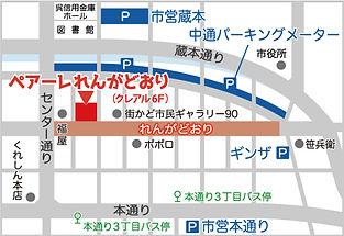 PEARE地図.jpg