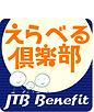 えらべる倶楽部ロゴ①.TIF