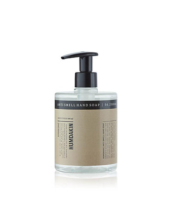 ANTI SMELL HAND SOAP - NATURAL