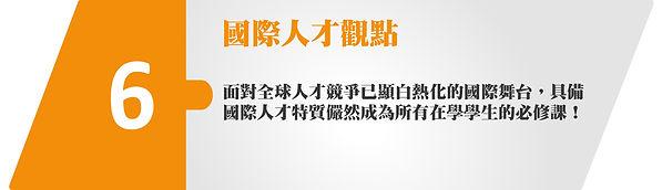 lesson_6.jpg