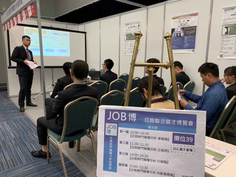 2019JOB fair by Pearl_190429_0085.jpg