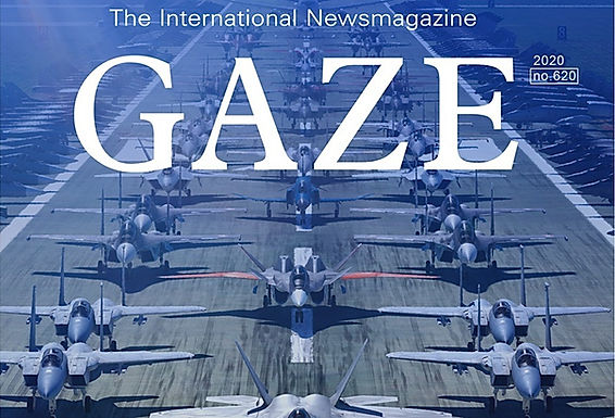 "GAZE Special Report: ""ACES at Wars"""