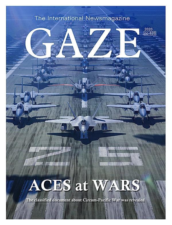 Gaze Cover.jpg