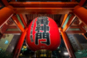 sansoji-temple-famous-tokyo-japan_1150-1