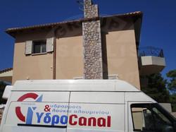 YdroCanal-Τοποθέτηση Υδρορροών