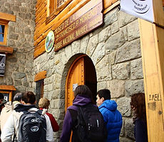 Museo de la Patagonia Bariloche Museum of Patagonia