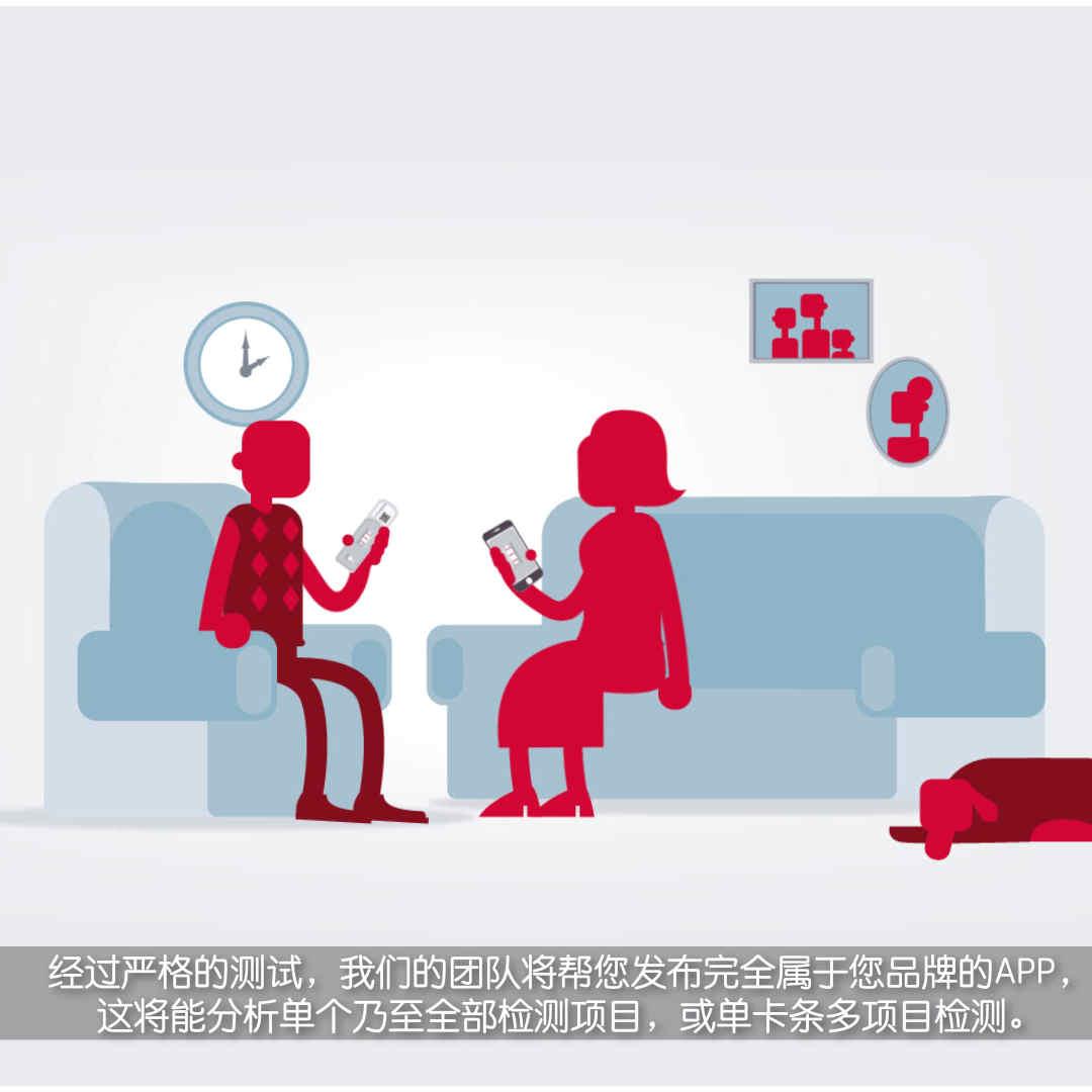 Chinese subtitles 26_08.mp4