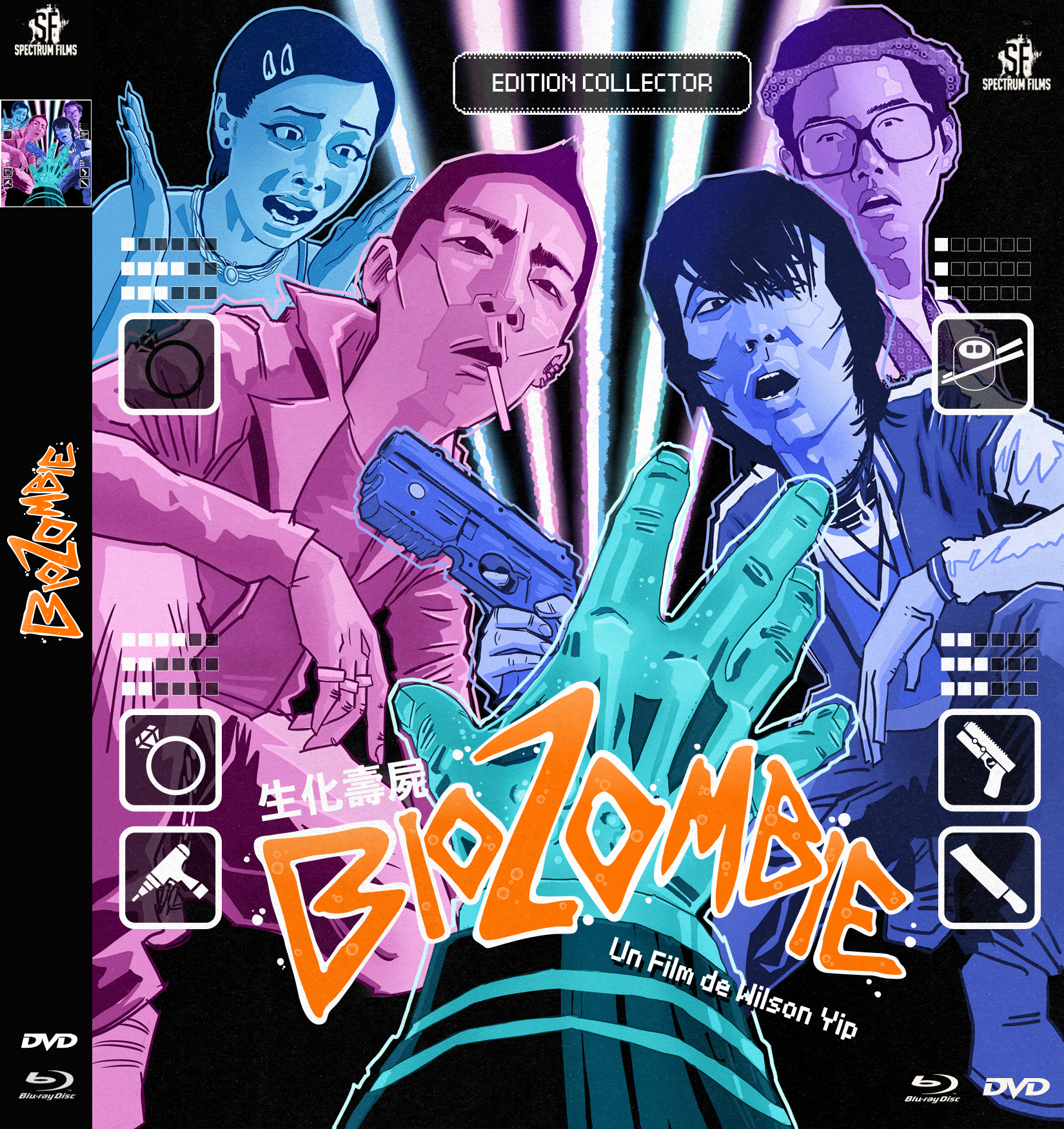 biozombie cover_spine final final