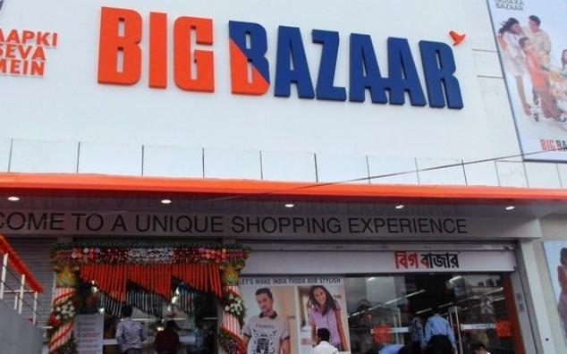 Big-Bazaar.jpg