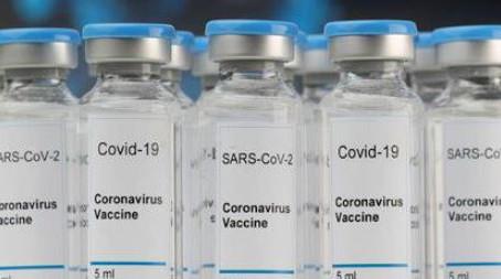 Focus Vaccini Covid19
