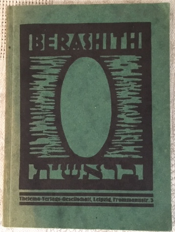 BERAShITh