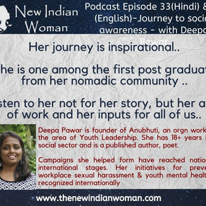 Journey to social awareness - with Deepa Pawar
