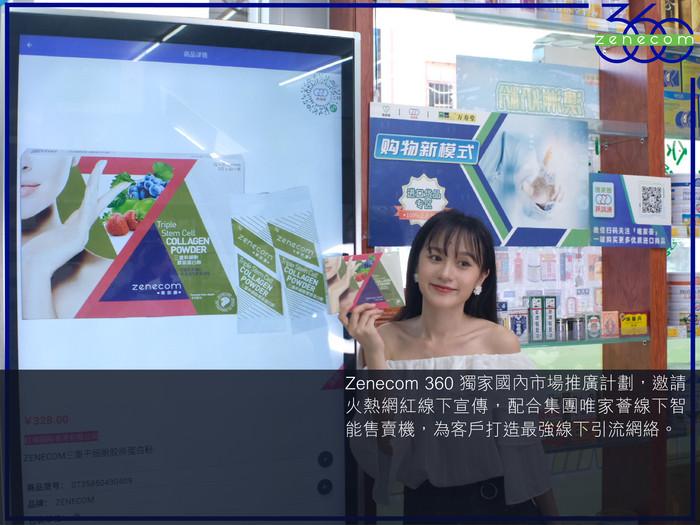 360 Website news-02-02-02.jpg